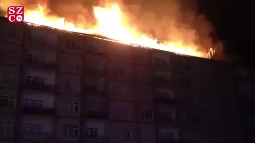 Elazığ'da deprem sonrası yangın!