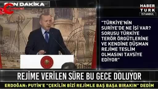 Cumhurbaşkanlığı Erdoğan'ın şehit sayısı verdiği konuşmayı kesti